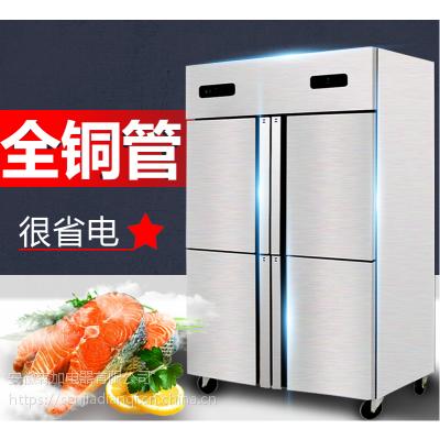 森加四门冰箱商用展示柜冷藏保鲜柜四开门冰柜厨房立式六门双温