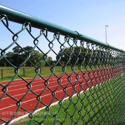 河道勾花防护网 社区运动场地建设围网 幼儿园围墙隔离网