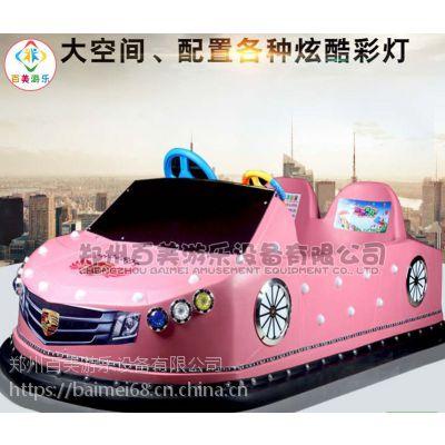 保时捷电动双人碰碰车,儿童新款玩具车可以呈现不一样的既视感