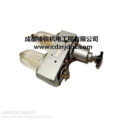 QFLJW-L15 气源三联件