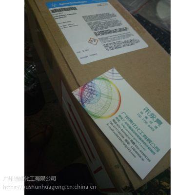 广州亮化化工供应苜蓿素标准品,cas520-32-1,规格1mg/支,有证书