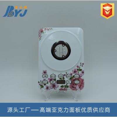 厂家定制2018爆款新品丝印加工亚克力面板电子电器面板