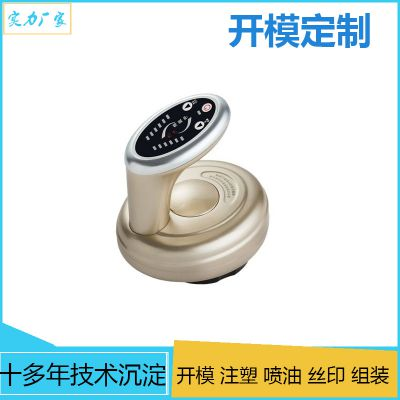 开模注塑加工电动理疗仪塑料外壳 按摩仪器塑胶外壳加工塑胶配件