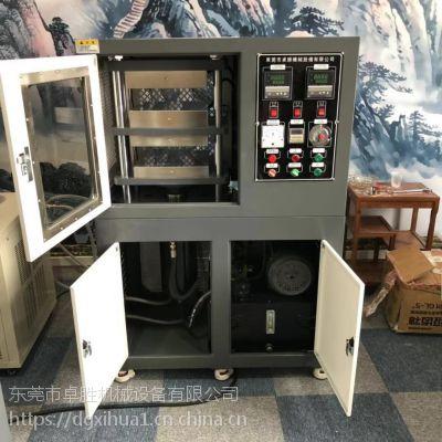 东莞卓胜ZS-406B电加热水冷却压片机 双层研发实验室平板硫化机 热压成型机