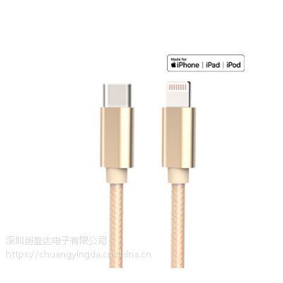 TYPE-C转苹果MFI Lightning PD快充数据线,IPHONE 8 PLUS 充电线