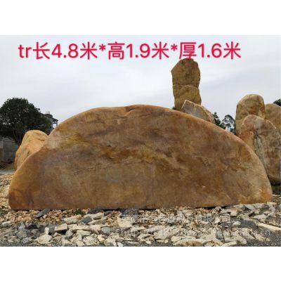 集安景观园艺石 集安天然黄蜡石 集安刻字石