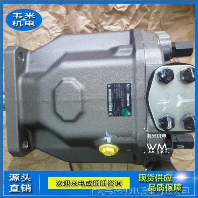 力士乐开式回路轴向变量泵A4VG180EP4D1/32R-NTD02F691DP