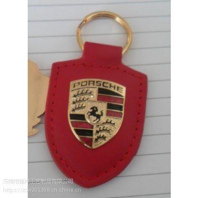 郑州真皮钥匙扣定做车标皮质钥匙扣制作皮质钥匙扣设计生产厂家