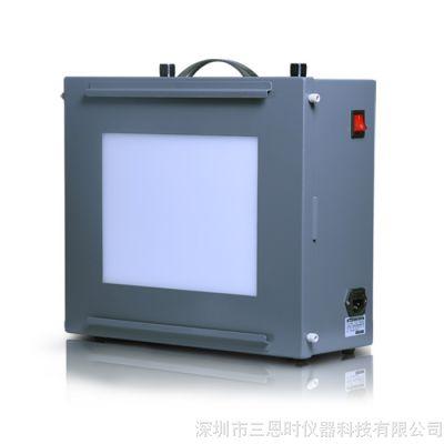 LED透射灯箱HC3100/HC5100摄像头检测照明灯箱影像标准光源箱包邮