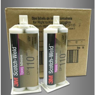 3M DP110灰色双组份胶 结构胶 胶水