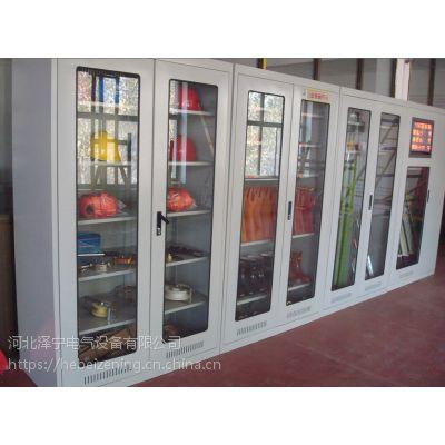 泽宁电气电力安全工具柜生产厂家,规格全,价格低,质量好,板厚1.5mm,全国包邮