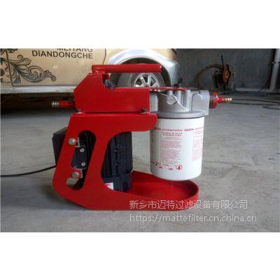 HYDAC滤油小车OFU10P2N2B10B贺德克滤油机-手提式滤油机