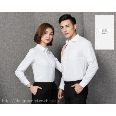株洲新款商务韩版职业正装男女衬衣长袖男女衬衫工作服定制LOGO