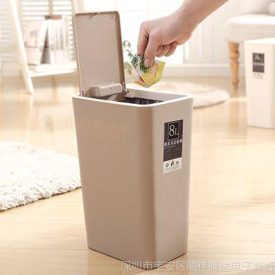 长方形垃圾桶创意小号卫生间家用有盖厕所带盖懒角落客厅时尚迷你