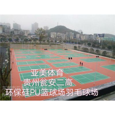 硅PU厂家简述运用硅PU材料球场对运动员的影响