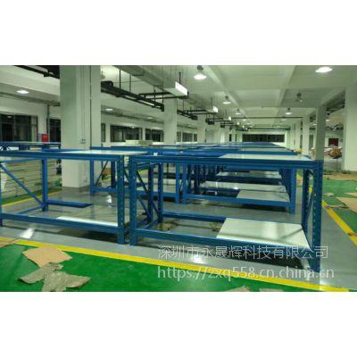 观澜仓储货架定制 标准仓库货架批发 重型货架制造厂家