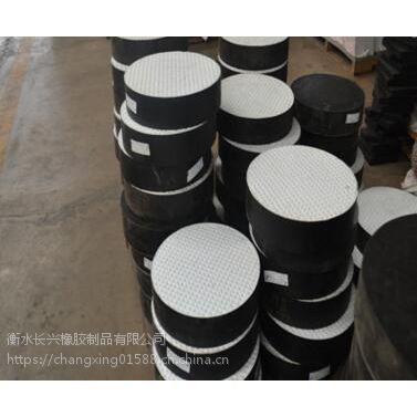按需定制岳阳各类板式橡胶支座规格型号全