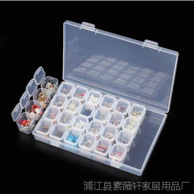 美甲收纳盒28格塑料透明药盒小收纳储物盒外贸爆款生活用品
