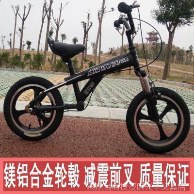 中大童儿童滑步车8-10岁平衡滑行14寸男女男孩单车摇摆比赛轮滑