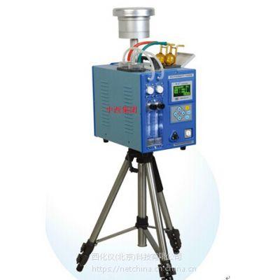 中西dyp 高效砂轮片光谱磨样机 型号:JJY6-GM4库号:M122659