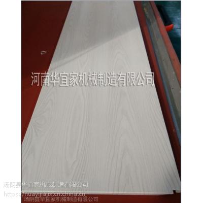 华宜货架转木纹转印机生产厂家 木板转防盗门转不锈钢门转印机