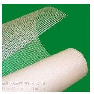 供甘肃网格布和兰州玻璃纤维网格布哪家好