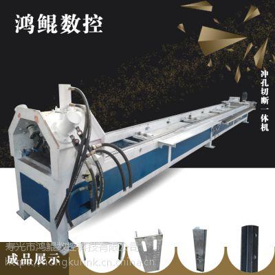 鸿鲲高速数控液压槽钢C型钢U型钢自动冲孔机 厂家直销