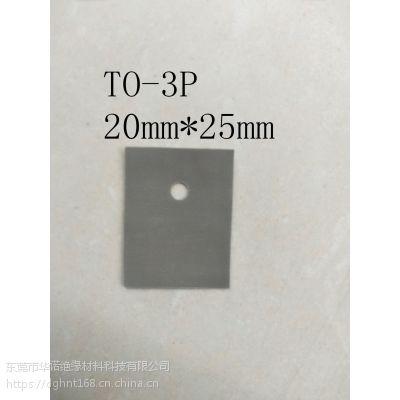 厂家直销丨矽胶片丨TO-3P丨绝缘片丨电源用导热绝缘片丨东莞华诺