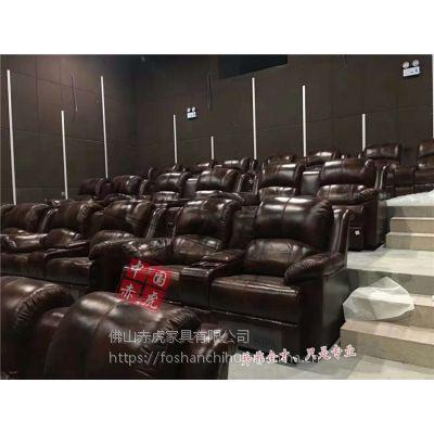 赤虎供应头层太空舱多功能真皮电动影院vip厅沙发