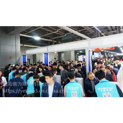 2019上海国际五金展览会春季