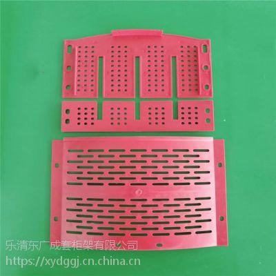 GCK抽屉柜配件,抽屉柜铜牌罩,防阻燃通道盖板