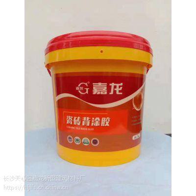 嘉龙牌瓷砖背胶为什么质量那么好_湖南液体瓷砖背涂胶厂家
