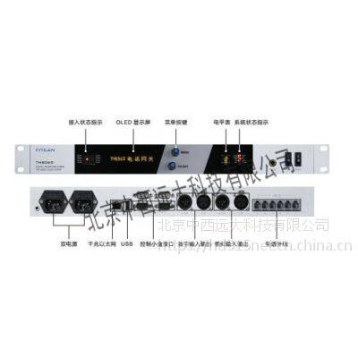 中西 六路电话偶合器 型号:TH806D库号:M367494
