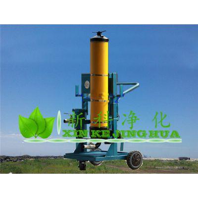 替代颇尔高效滤油小车PFC8314-150-H-KZ滤油机