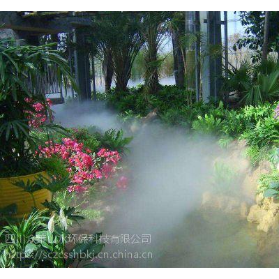 重庆四川假山花园景观造雾 园林冷雾系统雾化工程施工 zcss-21提升您的客流量