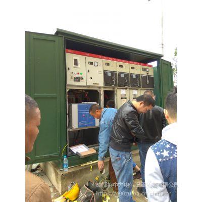 成都生产销售电气成套设备:配电箱、配电柜、高压柜、低压柜、箱变、母线槽
