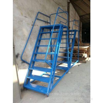 供应移动登高梯-2米移动注塑登高梯-带护栏登高取货梯