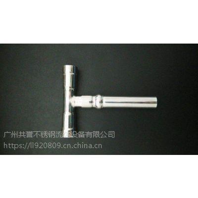 """湖南长沙""""GYSUS"""" 304燃气不锈钢管材 DN15*100环压管件厂家直销"""
