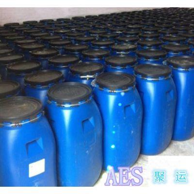 洗洁精原料 浙江洁浪AES脂肪醇聚氧乙烯醚硫酸钠