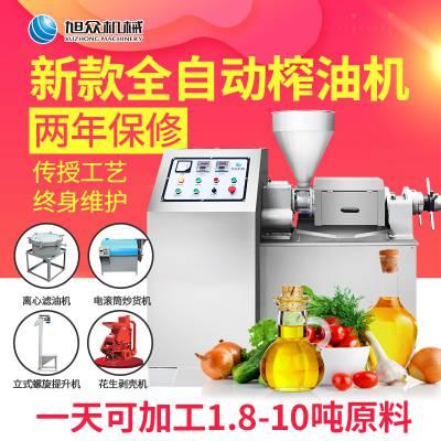 榨油机旭众XZ-Z508-3小型榨油机菜籽芝麻花生大豆榨油机厂家直销