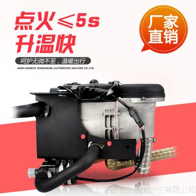 工程机械车加热器 YJH-Q10液体加热器 体积小 安装简单 重量轻