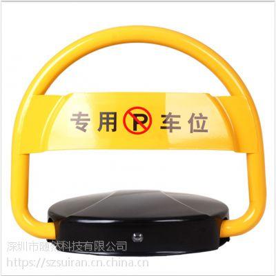 洛河车位锁生产厂家遥控车地锁停车位地锁