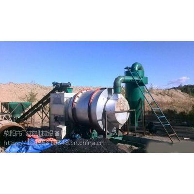 沙子烘干机的方法安徽巢湖河沙烘干机安装方便