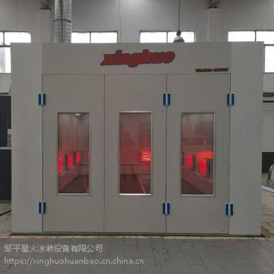 汽车喷烤漆房 厂家直销可定制电加热高温红外线节能烤漆房x500