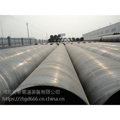 3pe螺旋防腐钢管