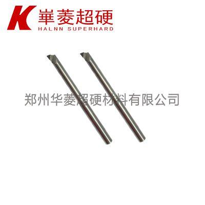 车加工淬火后60度钢件的小孔径镗刀,精镗6-8mm小内孔专用镗刀