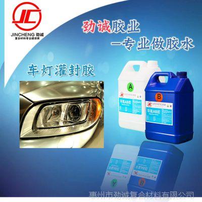 灌封胶复合型胶粘剂密封防水无色透明胶聚氨酯灌封灌注胶PU017AB