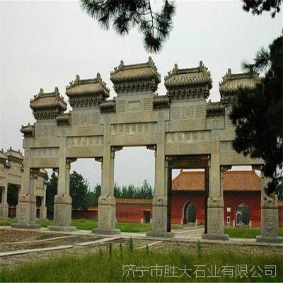 环境大型案例厂家古建筑仿古牌坊标志性石牌坊牌楼与景观设计石雕图片