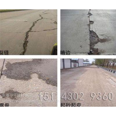 长春快干快硬水泥厂家供应工程灌浆料水泥地面修补砂浆