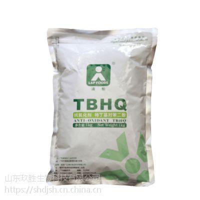 批发零售 现货供应 叔丁基对苯二酚 食品级 TBHQ 质优价廉